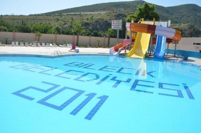 Bilecik Belediyesi Su Eğlence Dünyası